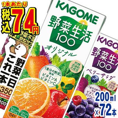3cs74円