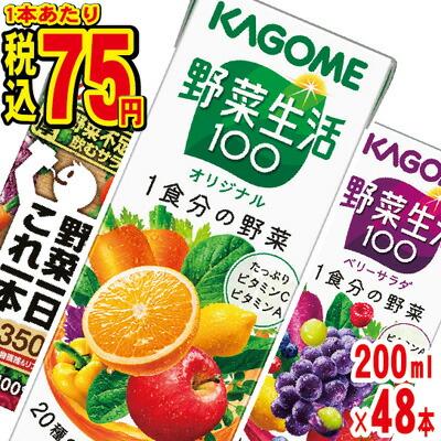 2cs75円