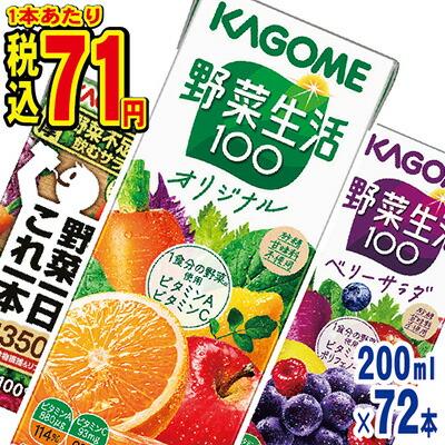 3cs71円
