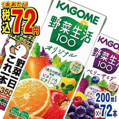 3cs72円