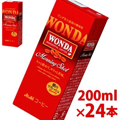 WONDA モーニングショット