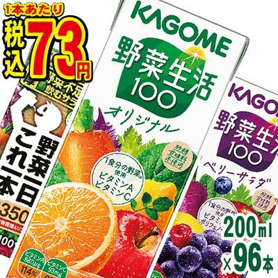 4cs73円