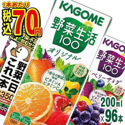4cs70円