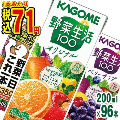 4cs71円