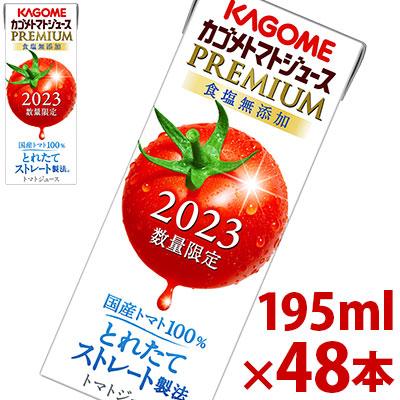 トマトジュースPREMIUM 2ケース