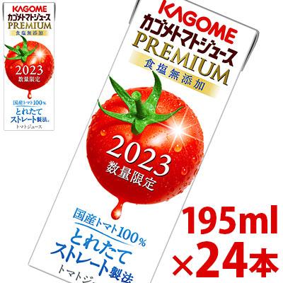 トマトジュースPREMIUM 1ケース