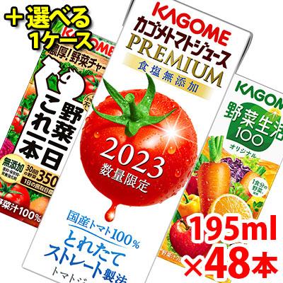 トマトジュースPREMIUM+選べる2ケースセット