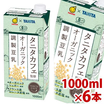 調整豆乳1L