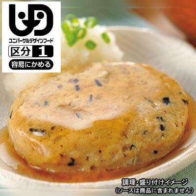 やわらか豆腐ハンバーグ