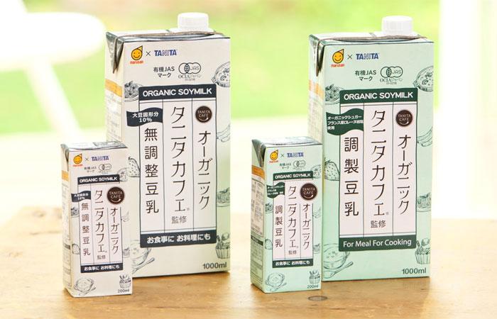 タニタカフェ監修・有機豆乳