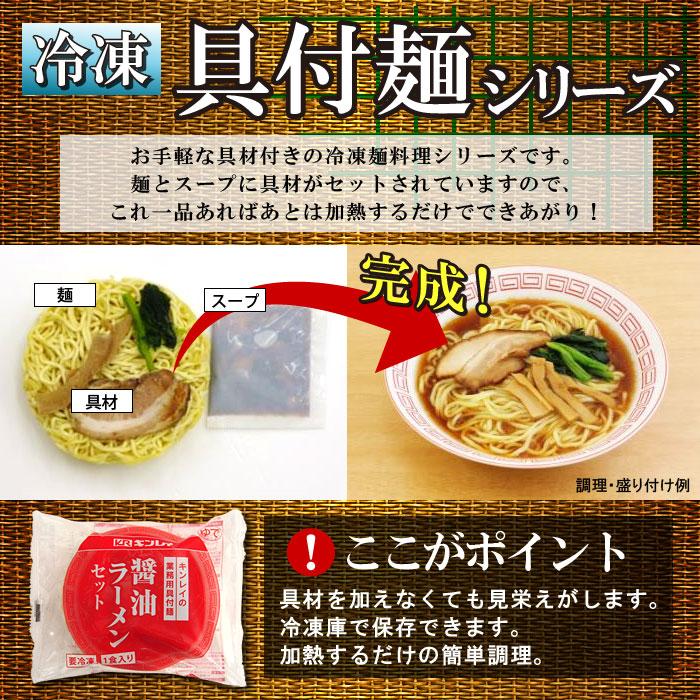 便利な具付麺シリーズ