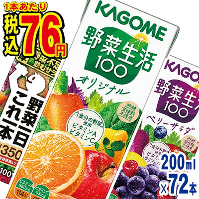 3cs76円