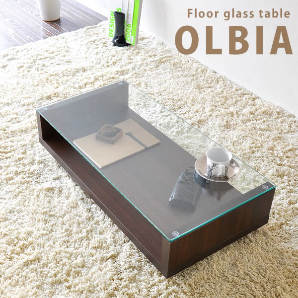 フロアテーブル OLBIA(オルビア)