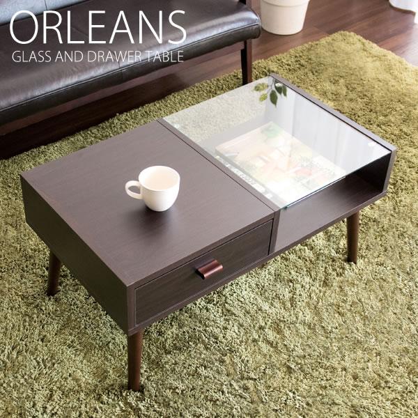 センターテーブル ORLEANS