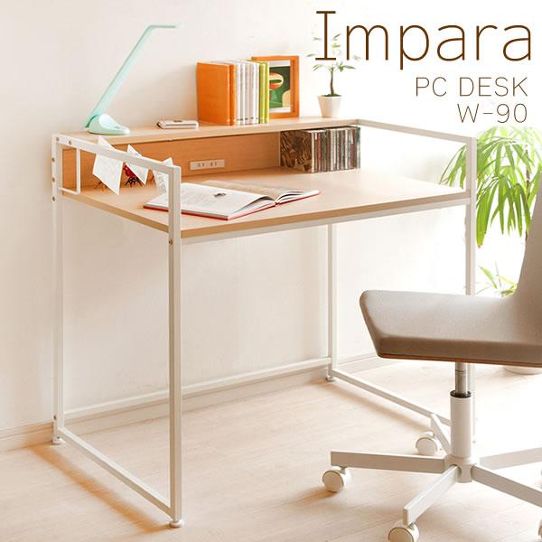 PCデスク Impara(インパラ)