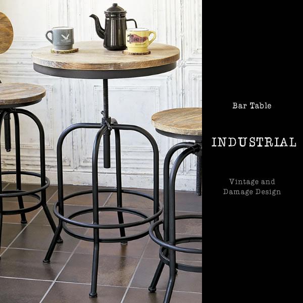 バーテーブル
