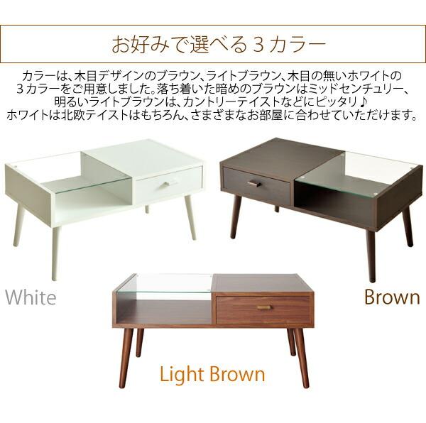 ライトブラウン、ブラウン、ホワイト