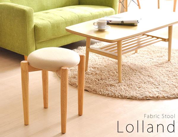 Lolland(ロラン)丸形
