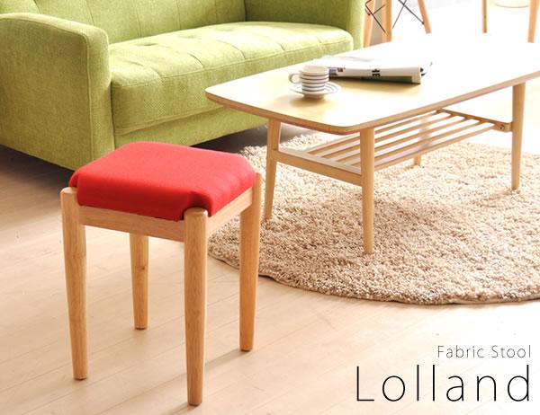 Lolland(ロラン)正方形