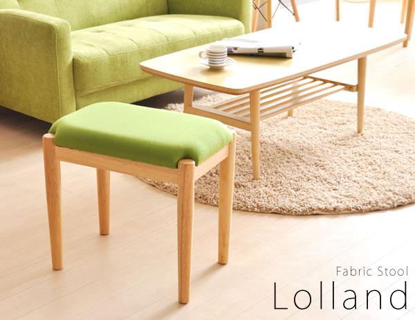 Lolland(ロラン)長方形