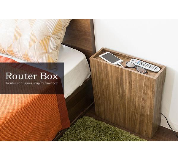 電源タップボックス