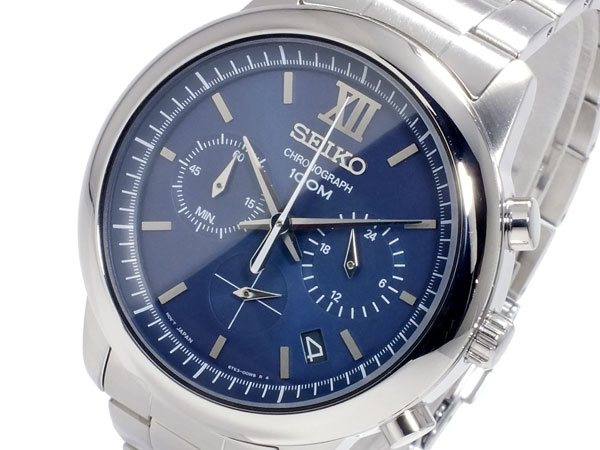 Seiko Unisex's White Dial Stainless Steel Band Watch - SSB153P1