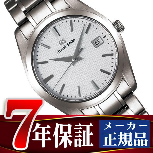 super popular 5b455 b068f 【GRAND SEIKO】グランドセイコー クオーツ メンズ 腕時計 SBGX267|1MORE(ワンモア)