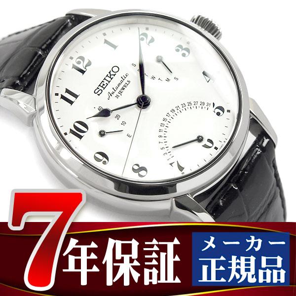 5e338311f45 SEIKO PRESAGE プレステージライン メンズ 自動巻き腕時計 SARD007