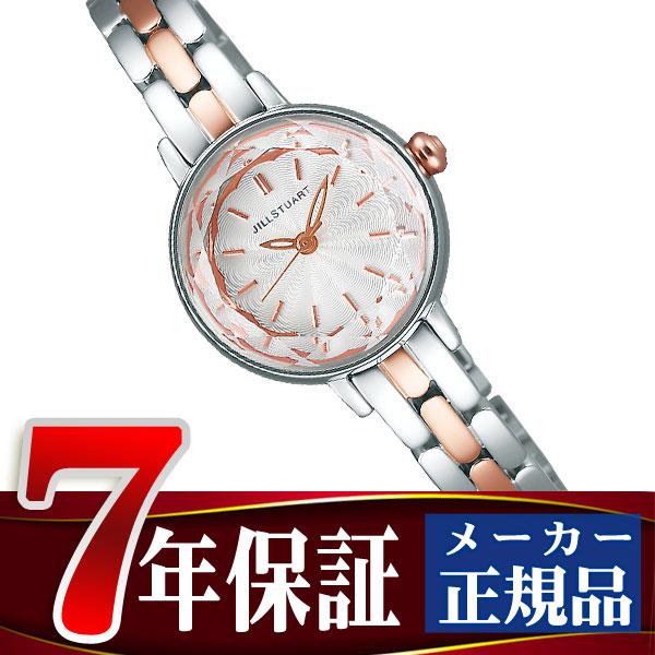 0323c7eac9 【JILLSTUART TIME】ジルスチュアート ニュー・リング 腕時計 レディース NJAS002 【品質保証】