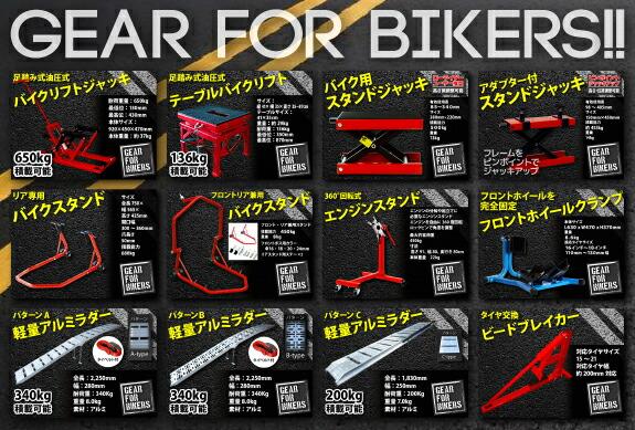 biketools.jpg