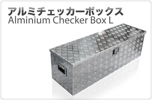 軽 トラ 荷台 ボックス