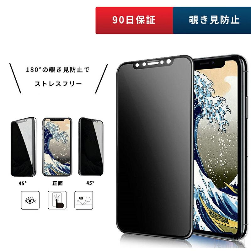 iPhone7/7Plusガラスフィルム