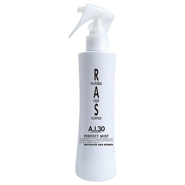 RAS AI33 200ml  ラス エーアイ パーフェクトミスト