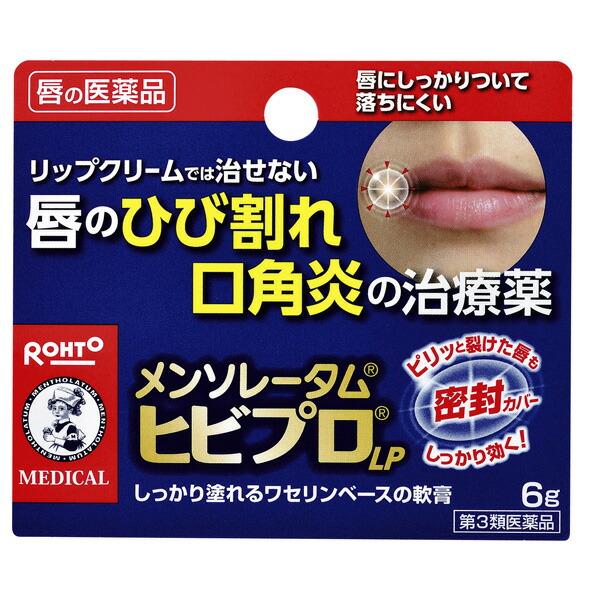 【第3類医薬品】メンソレータムヒビプロLP 6g