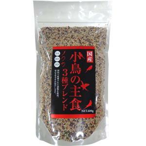 【黒瀬ペットフード】国産 小鳥の主食 3種ブレンド 600g