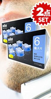 【BRAUN】シェーバー用アルコール洗浄液6個入