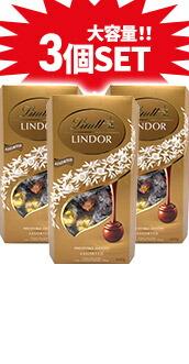 【Lindt】4種類のトリュフチョコレート600g3箱セット