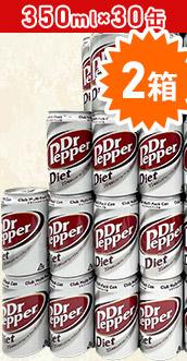 ダイエットドクターペッパー60缶350ml30缶×2ケース