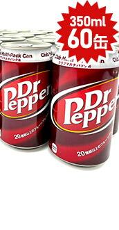 ドクターペッパー60缶350ml30缶×2ケース