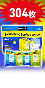 【KIRKLAND】Household Suface Wipes ウェットクリーナーシート 304枚