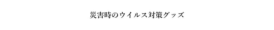 スカッとニッポン