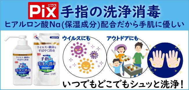 手指の洗浄消毒