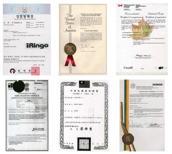 特許と意匠