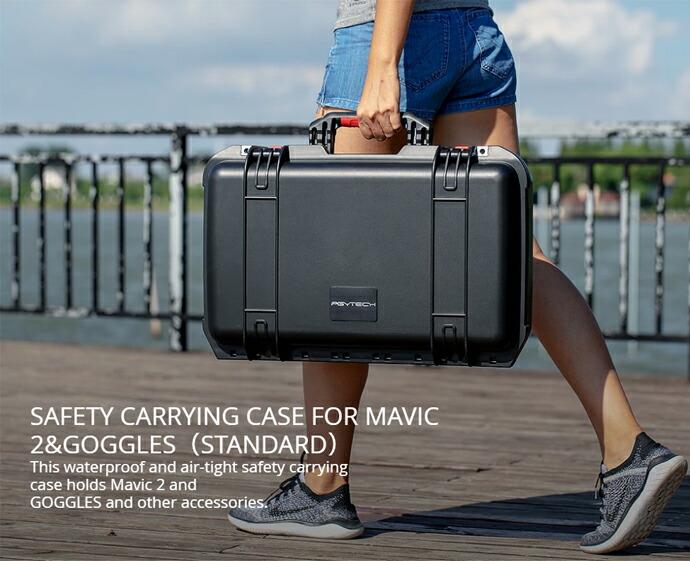 防水、防塵機能搭載のMavic 2 &Goggles専用キャリングケース