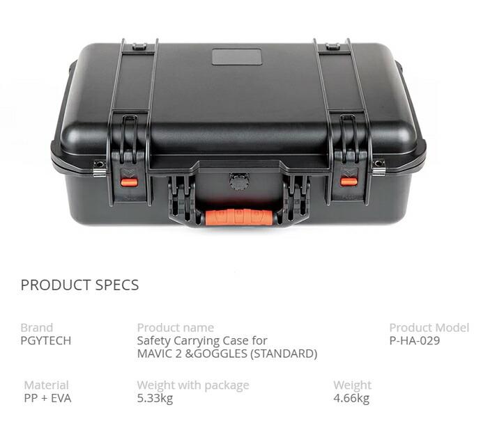 スペック | 材質 PP +EVA 商品重量 4.66kg