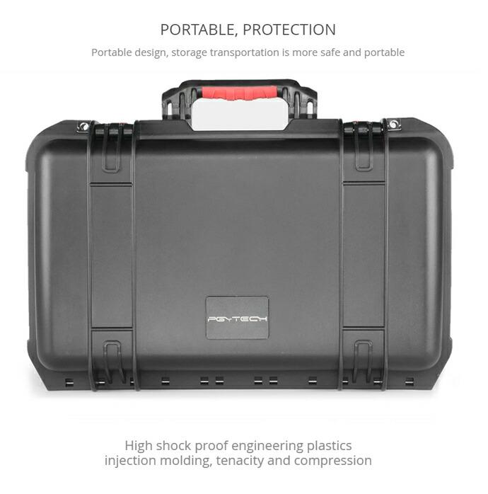 特徴 | ポータブルなデザイン、密閉性が高く衝撃に強いので安全に持ち運びできます。
