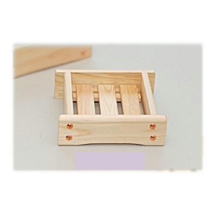 木製石けん台