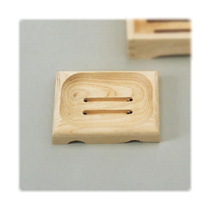 木製ミニ石けん台 小