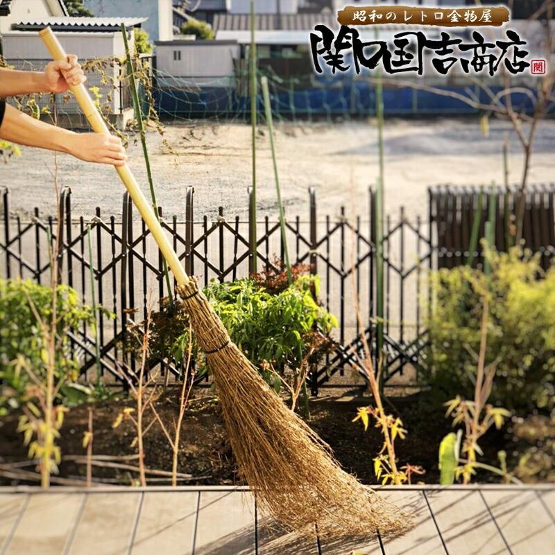 竹箒 5段 日光