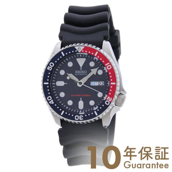 セイコー 逆輸入モデル SEIKO ダイバーズ 200m防水 機械式(自動巻き) SKX009K1(SKX009KC) [正規品] メンズ 腕時計 時計
